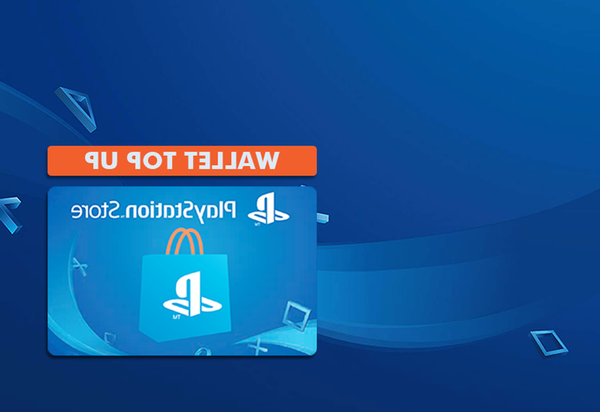 catalogue playstation now